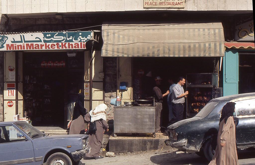 The Peace Cafe, Bethlehem. 1999. Copyright John New
