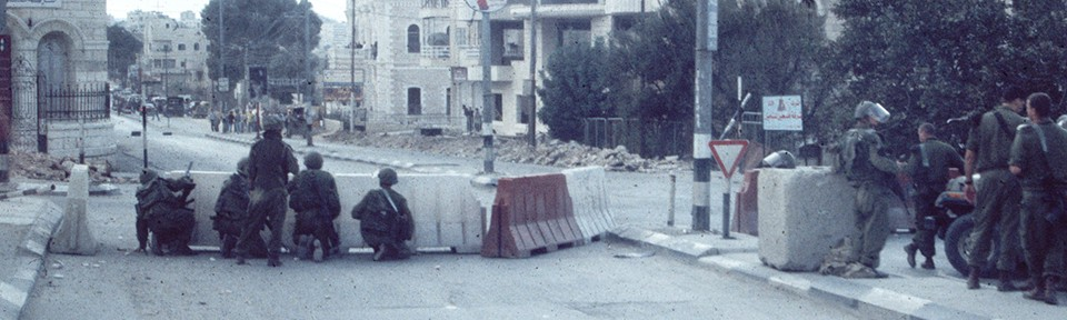 Photo of atreet riot Bethlehem. 1999